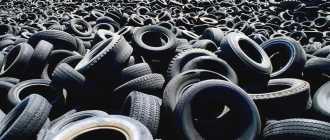 Особенности подбора автомобильной резины через интернет