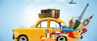 Возможности и особенности автомобильного страхования через специализированный сервис Green Travel