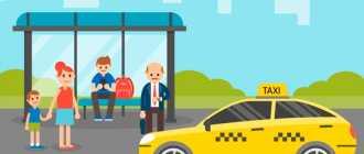 Особенности услуг такси для комфортных поездок по городу