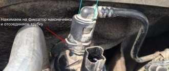 Система улавливания паров топлива и замена адсорбера Рено Логан Сандеро (Renault Sandero Logan): рекомендации