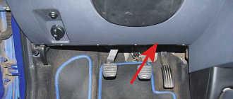 Замена выключателя стоп-сигнала Рено Логан Сандеро (Renault Sandero Logan): пошаговая инструкция