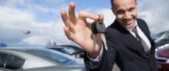 Преимущества проката автомобиля без водителя