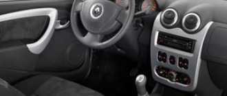 Снятие заднего спойлера (обтекатель двери задка) Рено Логан Сандеро (Renault Sandero Logan): пошаговая инструкция