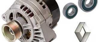 Как ремонтировать генератор Рено Логан: пошаговая инструкция