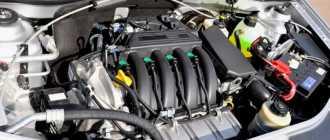 Прокачка сцепления (Stepway) Рено Логан Сандеро (Renault Sandero Logan): пошаговая инструкция