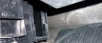Рено Сандеро замена салонного фильтра: где находится и как снять