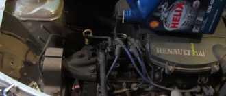 Замена масла двигателя и фильтра Рено Логан, Сандеро (Renault Sandero, Logan): пошаговая инструкция