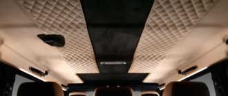 Замена потолка в машине