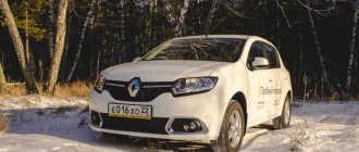 Renault Logan оснастили роботизированной коробкой передач