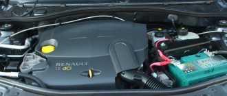 Неисправности электрического оборудования и способы их устранения Рено Логан Сандеро (Renault Sandero Logan)