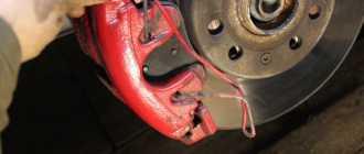 Скоба переднего тормозного суппорта Рено Логан Сандеро (Renault Sandero Logan): замена или ремонт
