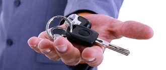 Прокат авто: особенности выбора автопроката